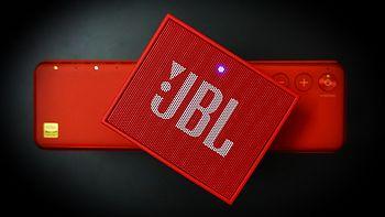 汇丰生活信用卡介绍及开卡礼晒物 — JBL GO 金砖 蓝牙音箱