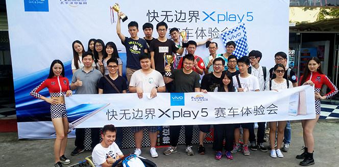 快无边界vivo Xplay5广州赛车体验会回顾 遇见NO.7