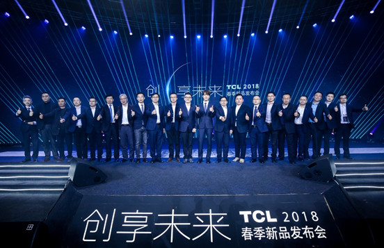 让每一秒家庭时光更美好,TCL电视新品发布会在沪举办