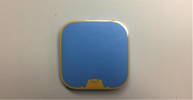 少儿智能电视盒子小酷宝评测:给童年更多快乐