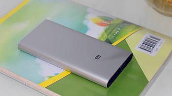 小米推出18W快充版移动电源,支持双向快充,价格仅售129元