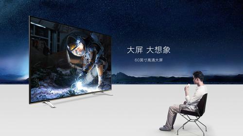 都说彩电尺寸越来越大 紧跟潮流买大屏真的好吗?