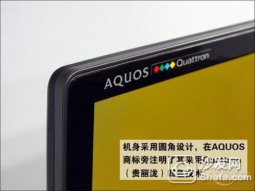 夏普旗舰3d电视新品60x50a评测                夏普x50a边框很窄,为
