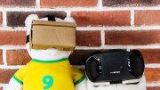 谷歌VR盒子对比暴风魔镜,评测哪个好
