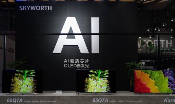 创维发布新品人工智能电视Q5A,针对语音操控深度优化