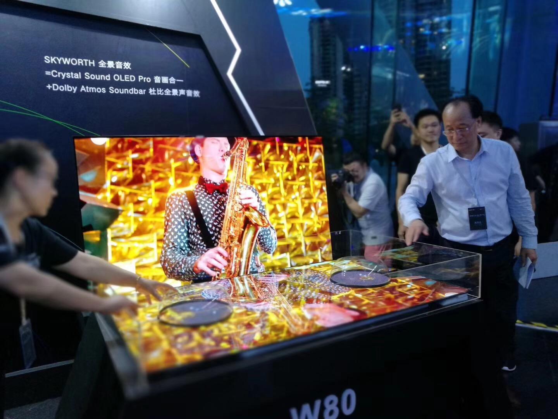 屏幕声场 Doby ATMOS 电视的三维全景声技术