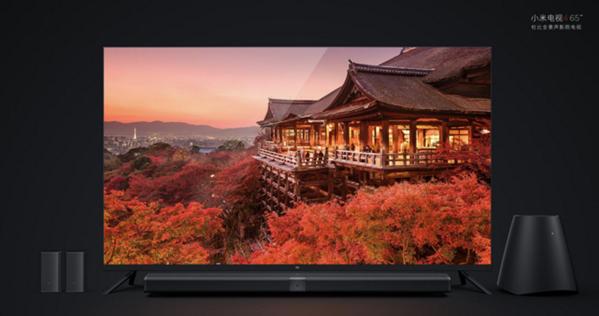 小米电视4 65寸版通过U盘安装第三方软件教程