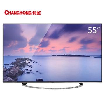 长虹智能电视如何安装第三方软件?新手入门教程