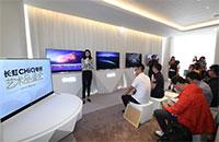 科技时尚融合新体验长虹CHiQ电视Q5R亮相罗红艺术馆