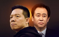 """揭秘贾跃亭恒大""""互撕""""关键:谁受让了贾跃亭FF股权?"""