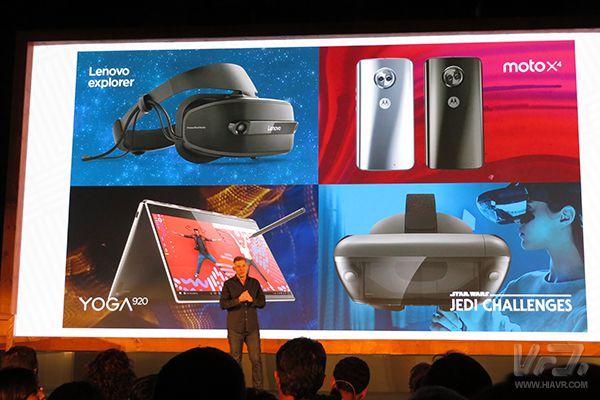 联想正式进军消费级AR/VR市场 两款头显设备亮相IFA展前发布会