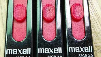 #原创新人#maxell 麦克赛尔 乐酷3.0优盘