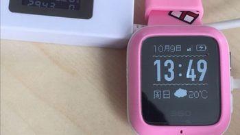 自动动手 解决360儿童手表不充电的毛病
