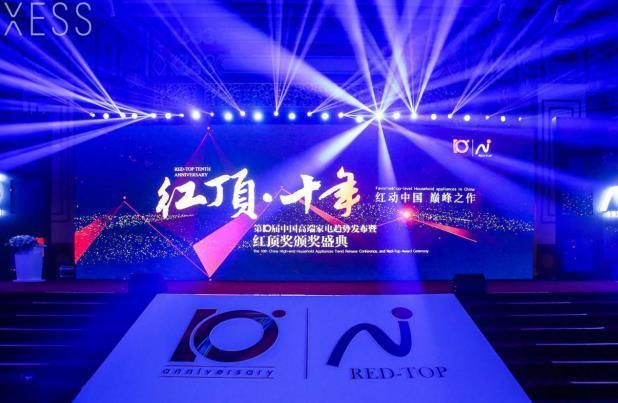 打破中国彩电尘封十年记录 XESS全方位揭秘