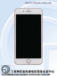 买吗 国行新版本iPhone7 Plus入网