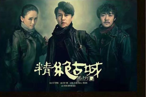 多图了解腾讯视频TV版年度精选版权剧!2017精彩看不停!