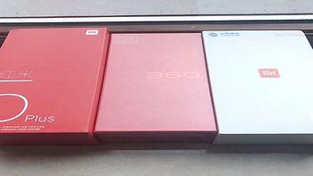 你要的千元机简单评测:360N6 pro VS 红米note5 VS 红米5plus