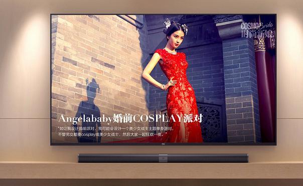 70英寸小米电视3 日本原装进口夏普真4K屏