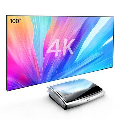 坚果激光电视秋季发布会倒计时 除了4K激光电视还有大动作