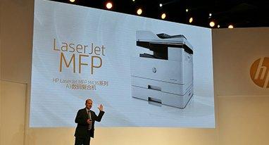惠普发布7款打印机新品 创业公司用更省钱