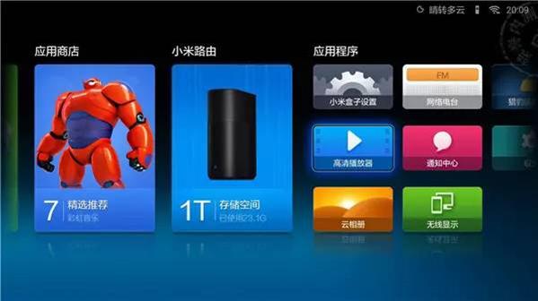 小米电视无需U盘安装第三方软件,一台手机轻松搞定