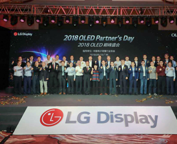 LGD举办OLED巅峰盛会 广州8.5代线明年投产