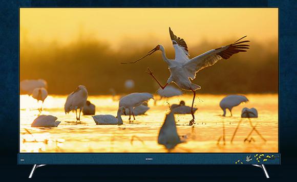 创维发布4K+HDR刺绣电视H10 首发价4599元