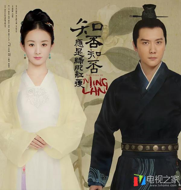 赵丽颖冯绍峰婚后首部作品《知否》开播时间 哪个台播