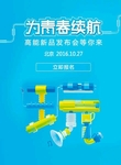 OLED+MTK处理器 华为畅享6或10.27发布