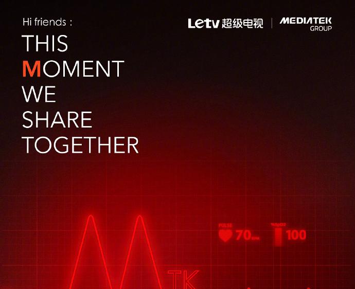 乐视再造超级电视 3.13亮相AWE2019