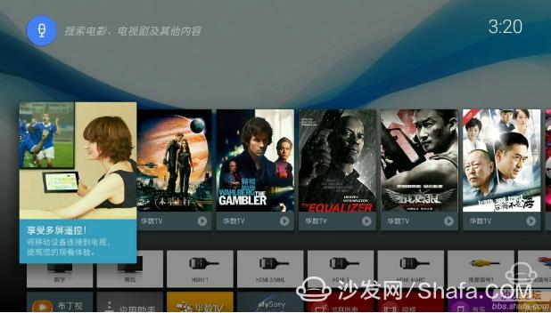 索尼KD-55A1电视通过U盘安装第三方手机棋牌电子游戏
