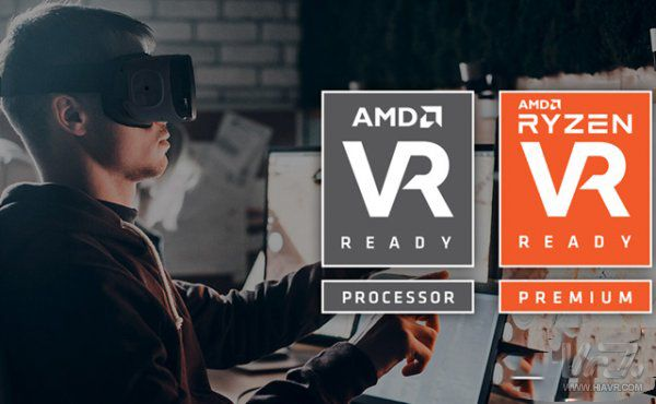 AMD联手教育部,启动全国高校VR命题赛