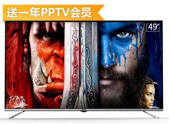 PPTV 49P2电视好不好? 配置参数怎么样?
