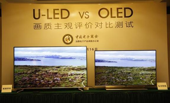 海信ULED能否超越OLED技术?