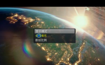 PC同屏镜像软件AirPin,让智能电视化身大屏广告板/展示屏