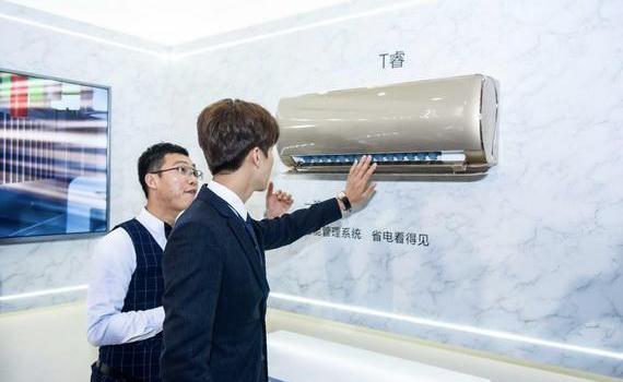 马天宇网剧火爆 挑起TCL空调铁粉狂欢趴热度