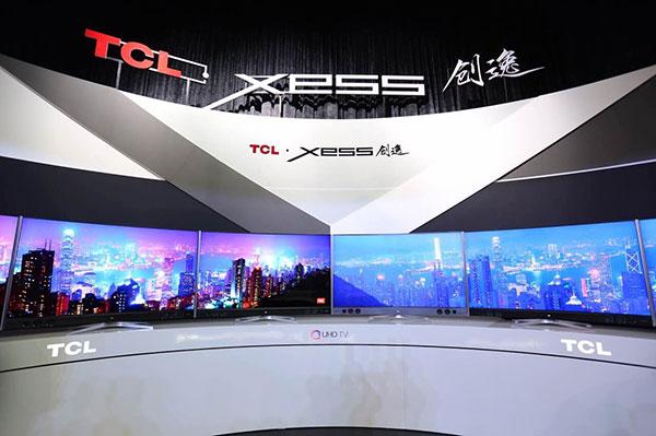 XESS创逸瞄准精英人群 TCL全新布局欲撬动高端市场