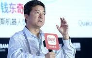 张首晟:在量子计算上中国与外国还有差距