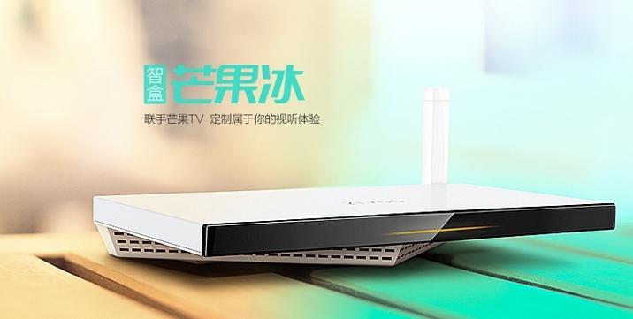 Image result for 智我青芒盒子