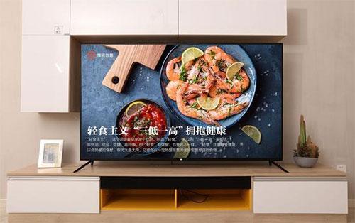 京东618小米电视销售额已五天第一 75英寸售罄