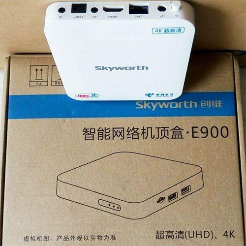 创维E900三种破解详细教程(E910、E950可以参考)