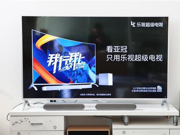 临场感与舒适度完美均衡,第4代乐视超级电视Max65评测