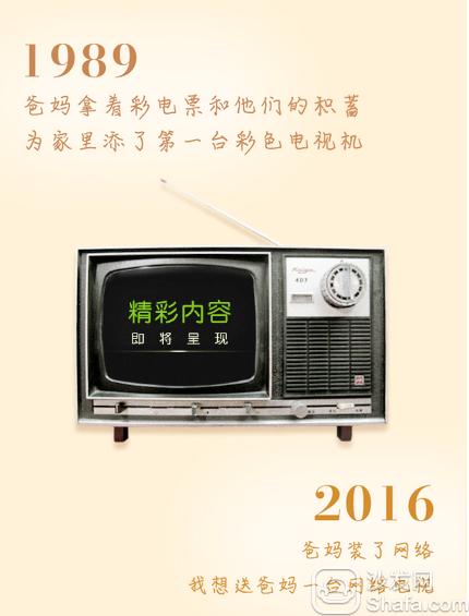 佳的美爱奇艺MiniTV如何通过沙发精灵安装第三方应用教程