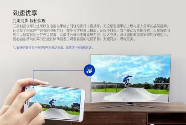 4K智能电视 55寸推荐:三星电视JS9800