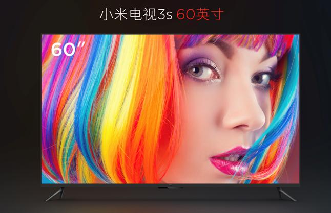 双12促销  小米60英寸人工智能电视直降200元