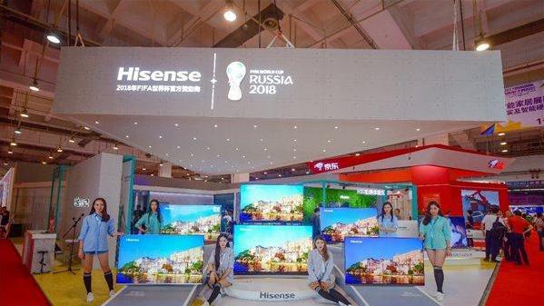 【CES2018】海信发布150吋双色光源激光电视S6