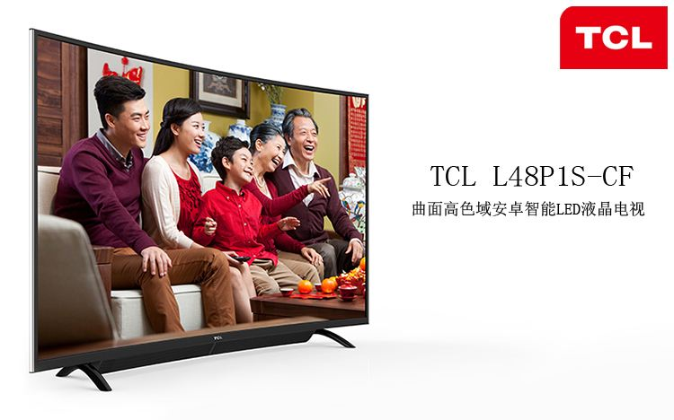 TCL电视L48P1S-CF 通过U盘安装第三方应用教程