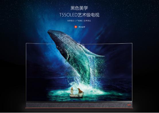 """""""面子""""十足,55寸LG原装OLED屏,价格突破行业底线!"""