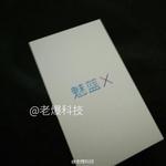 不止有魅蓝X 李楠自曝发布会还有大招