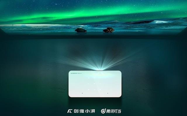 大屏伴侣 创维P2让你带着百吋屏幕去旅行